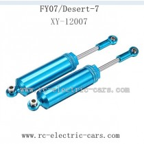 Feiyue FY07 Car Upgrade parts-Metal Rear Shock XY-12007