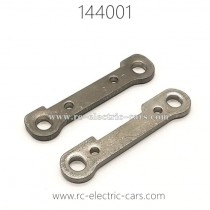 WLTOYS 144001 Parts Swing Arm Reinforcement