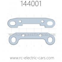 WLTOYS 144001 Parts Rear swing Arm Reinforcement