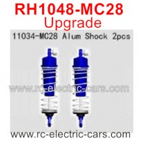 VRX RH1048-MC28 Upgrade Parts-Alum Shock