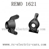 REMO HOBBY 1621 Parts Rear Wheel Seat