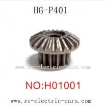 HENG GUAN HG P401 Parts-Step Gear H01001