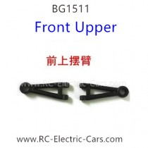 Subotech BG1511 RC truck Front Upper Arm