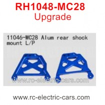 VRX RH1048-MC28 Upgrade Parts-Shock Mount