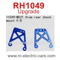 VRX RH1049 Upgrade Parts-Rear Shock Mount
