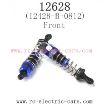 WLToys 12628 Parts-Front Shock