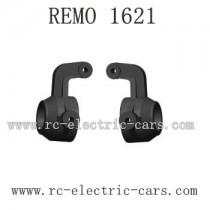 REMO HOBBY 1621 Parts P2507 Steering Blocks