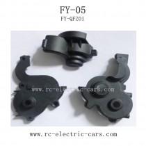 FEIYUE FY-05 parts-Medium Gear Box