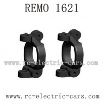 REMO HOBBY 1621 Parts P2506 Caster Blcoks