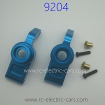 PXTOYS 9204 Off-Road RC Car Upgrade Parts Rear Wheel Cup Blue