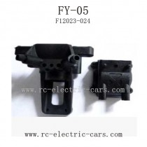 FEIYUE FY-05 parts-Front Gear Box shell