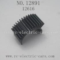 Haiboxing 12891 Car Parts-Motor Heat sink