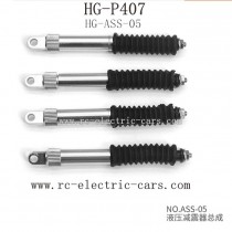 Heng Guan HG P-407 Parts Shock Absorber HG-ASS-05