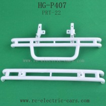 Heng Guan HG P-407 Parts Front and Rear Protector Frame
