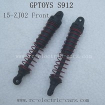 GPTOYS S912 Parts-Front Shock Absorber