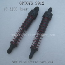 GPTOYS S912 Parts-Rear Shock Absorber