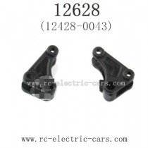 WLToys 12628 Parts-Steering Seat-12428-0043