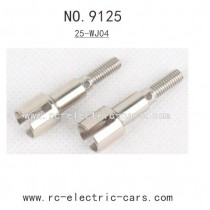 XINLEHONG Toys Car Metal Parts Transmission Cup