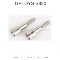 GPTOYS S920 Parts-Transmission Cup 25-WJ04