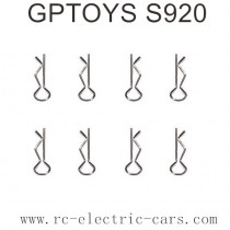 GPTOYS S920 Parts-Shell Pin