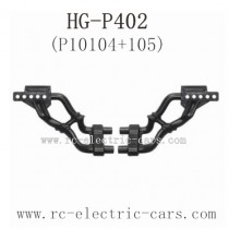 HENG GUAN HG P402 Parts Rear Protect Frame P10104