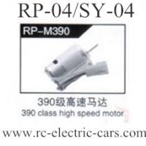 RUI PENG RP-04 RC Car Motor