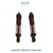 Xinlehong 9119 RC Car Rear shock absorber
