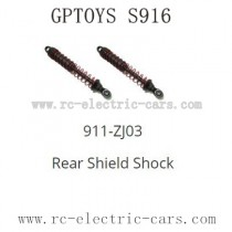 GPTOYS S916 Parts Rear Shield Shock