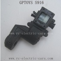 GPTOYS S916 Parts Rear Gear Box
