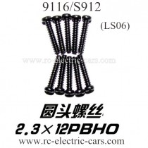 XINLEHONG 9116 S912 Truck Screws