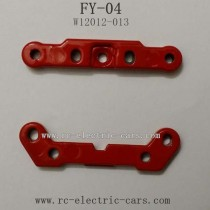 Feiyue fy-04 Parts-Rocker Arm Bracing Sheet W12012-013
