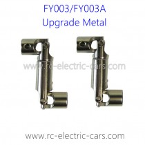 FAYEE FY003A Metal Transmitter Shaft Parts