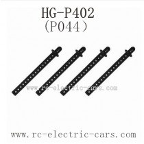 HENG GUAN HG P402 Parts Shell Support kits P044