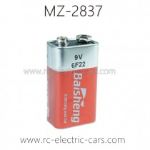 MZ 2837 RC Car Parts-Old battery for transmitter