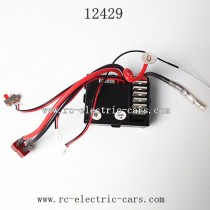 WLToys 12429 Parts-Receiver Board