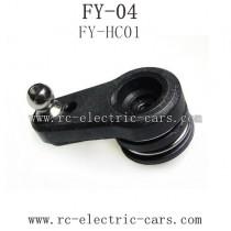 FEIYUE FY-05 parts-Bumper FY-HC01