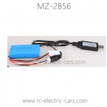 MZ 2856 Parts-Battery and Charger