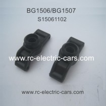 Subotech BG1506 BG1507 Car Parts Rear Wheel Seat S15061102