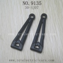 XINLEHONG TOYS 9135 Parts Front Upper Arm