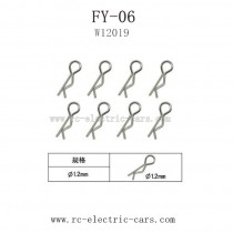 FEIYUE FY06 Parts-Body Clips W12019