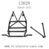 WLToys 12628 Parts-Protect Frame K949-104