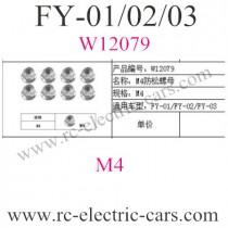 FEIYUE FY-01-02-03 Car Loosen nuts