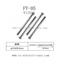 FEIYUE FY-05 parts-Nail Head Shaft