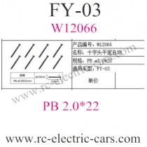 FEIYUE FY-01-02-03 Car Cross head flat tail self-attack