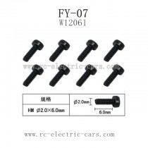 FEIYUE FY-07 Parts-Machine Silk Screw