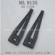 XINLEHONG TOYS 9135 Parts Rear Upper Arm