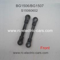 Subotech BG1506 BG1507 Car Parts Front Connecting Rod S15060602