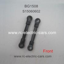 Subotch BG1508 Parts Front Connect Rod S15060602