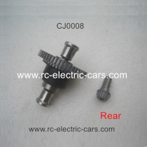 Subotech BG1509 Car Parts Rear Differention CJ0008