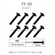 FEIYUE FY-05 parts-Silk Screw W12071